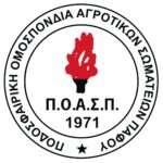 POASP 1971 logo