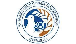 kop logo
