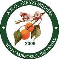chrysomilia logo
