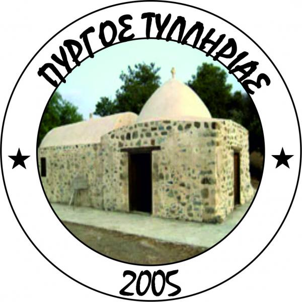 pyrgos logos