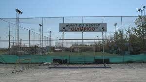 olympiko gipedo1