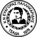 Κ.Ν. Ευαγόρας Παλληκαρίδης Τσάδας