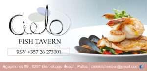 https://poasp.com/wp-content/uploads/2020/08/cielo_tavern_banner-300x146.jpg