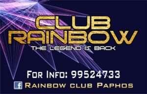 https://poasp.com/wp-content/uploads/2020/08/rainbow_banner-300x192.jpg